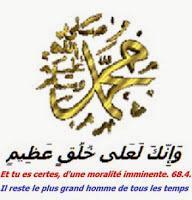 (L'amour du Prophèteﷺ)