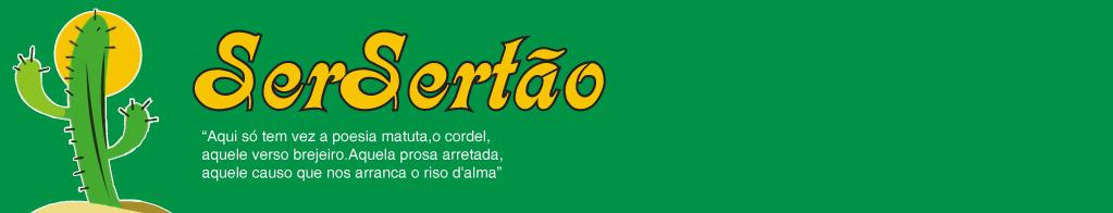 SerSertão