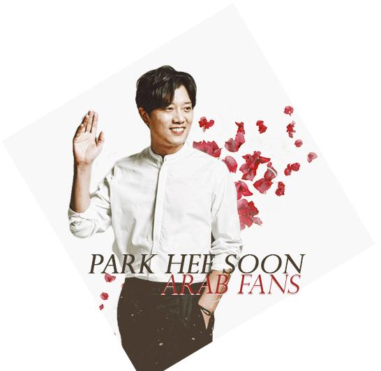 Park Hee Soon Arab Fans