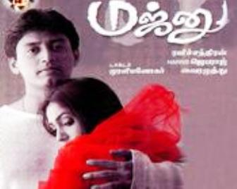 Watch Majnu (2001) Tamil Movie Online