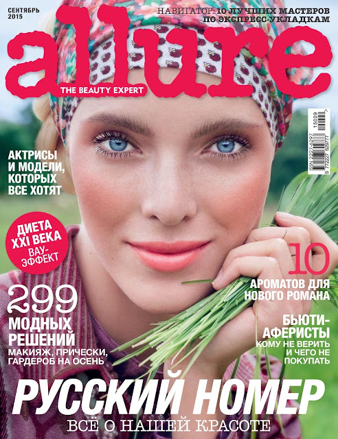 Anastasia Kolganova by Michelangelo di Battista for Allure Russia, September 2015