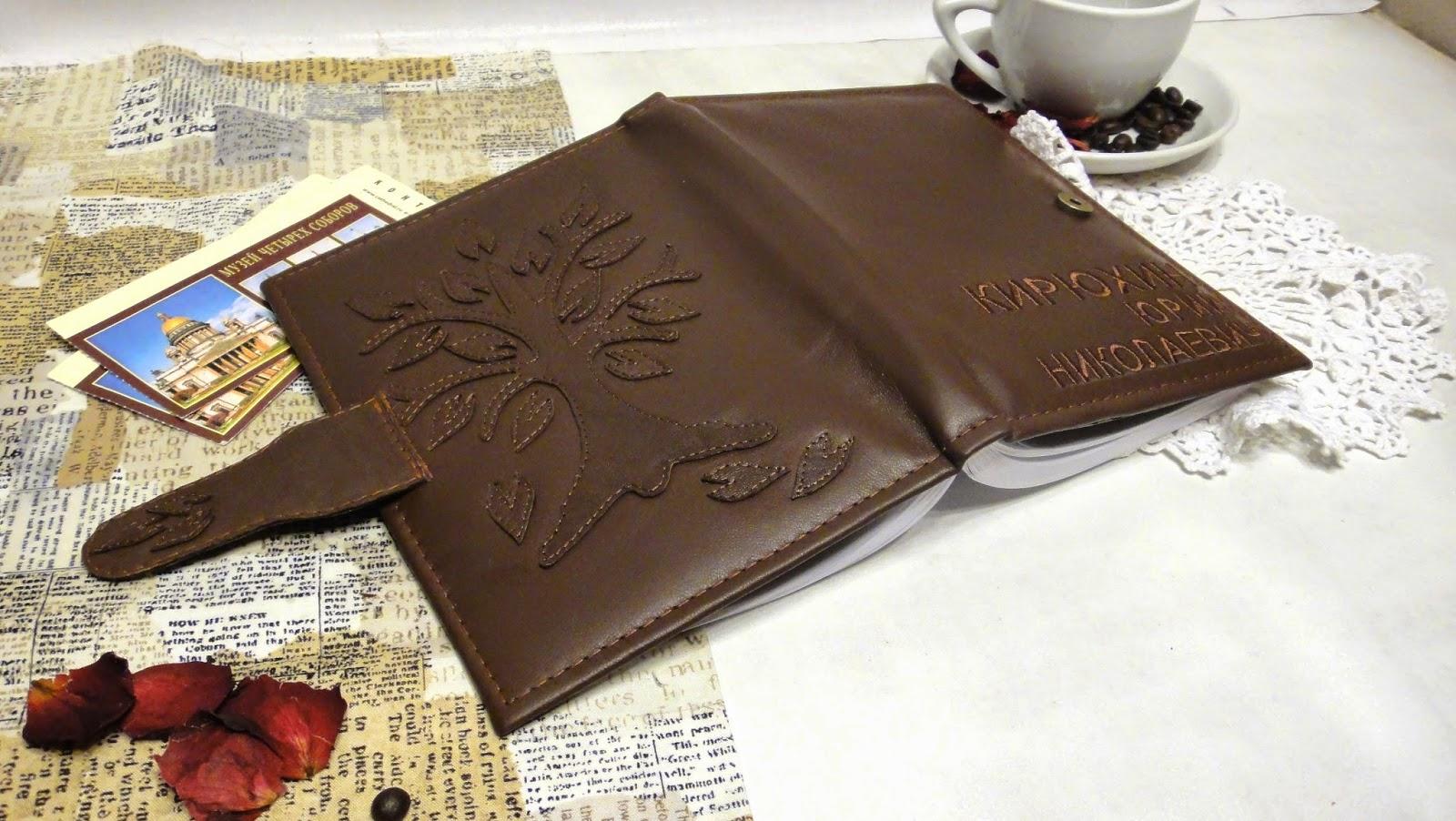 Коричневый ежедневник Дерево на кнопке - подарок налоговому инспектору