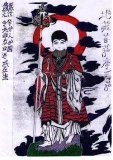 Gambar Bodhisattva Ksitigarbha karya Yong Vui Kong
