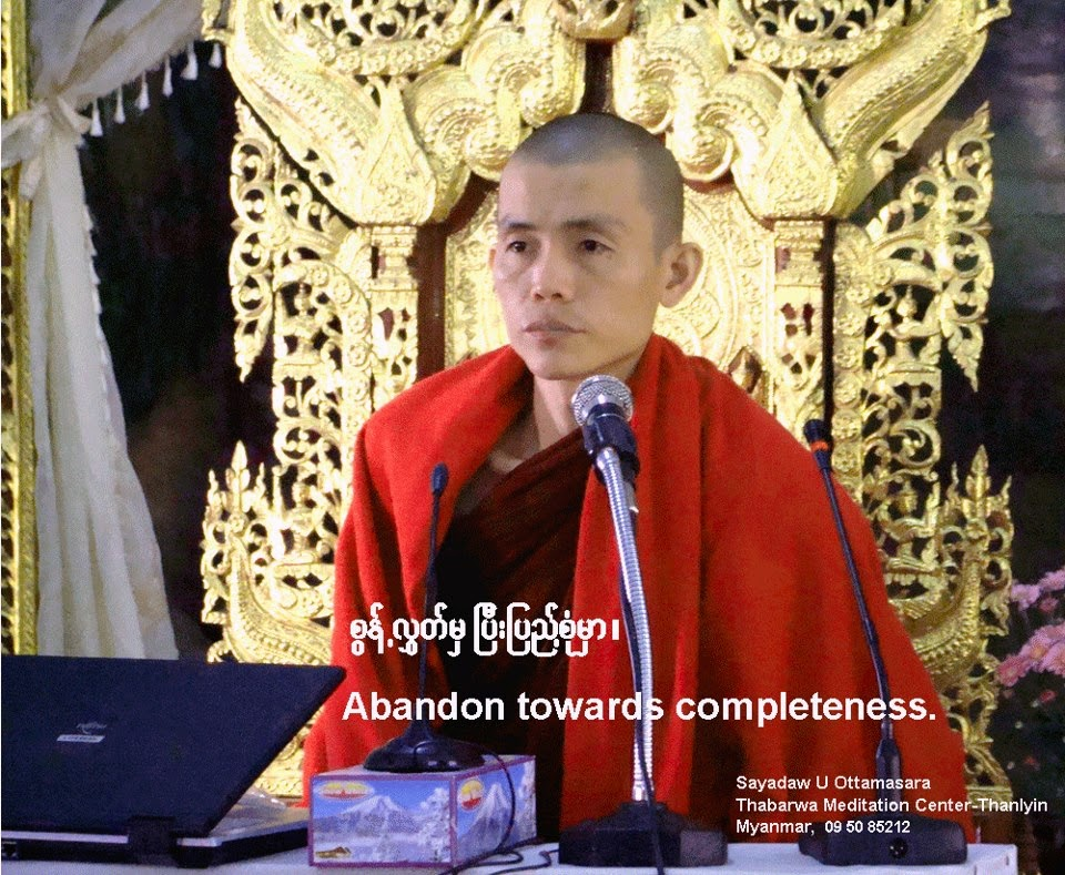 thabarwa  yangon  rangoon  kamma  karma   wisdom  compassion  alms  lovingkindness  metta  sympatheticjoy  ambulance  engagedbuddhism  conciousness  awareness  sick  patients  disables   deeds   abandon  sayings  peace  clarity  purpose  yoga  asia  relaxation   hospital  poor