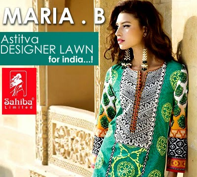 Maria B Astitva Lawn Collection 2014 For Indian Brand Sahiba Ltd