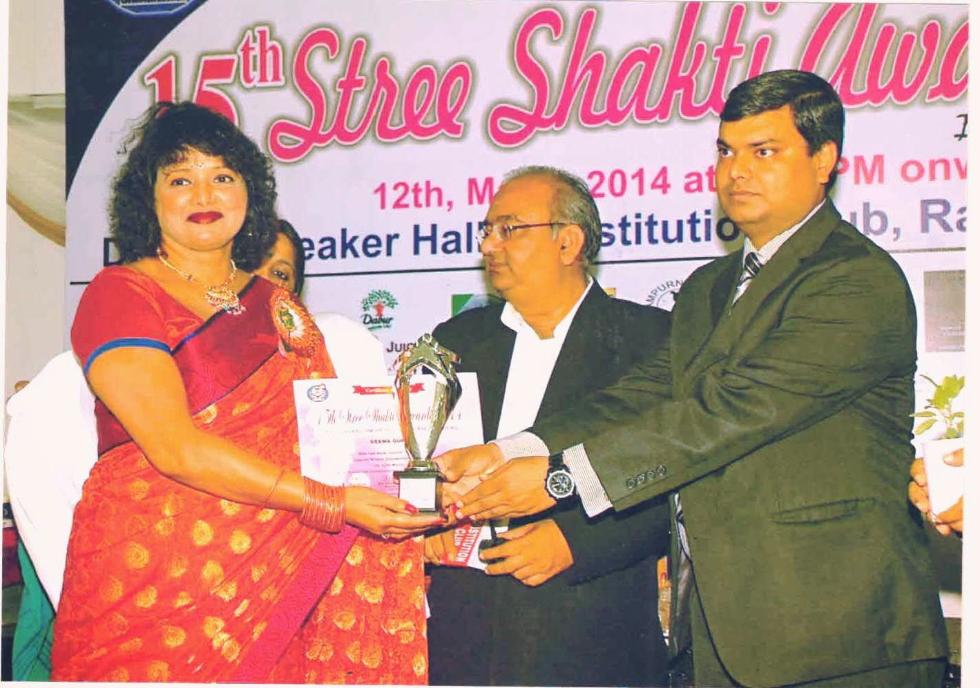 15th Stree Shakti National Awards