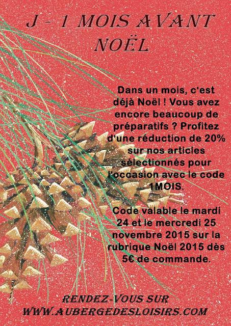 http://www.aubergedesloisirs.com/149-noel-2013