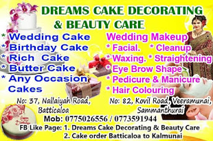 DREAMS CAKE DECORATING & BEAUTY CARE