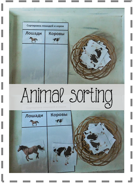 Welcome to Mommyhood: Farm themed Montessori Toddler Activities (free printables)