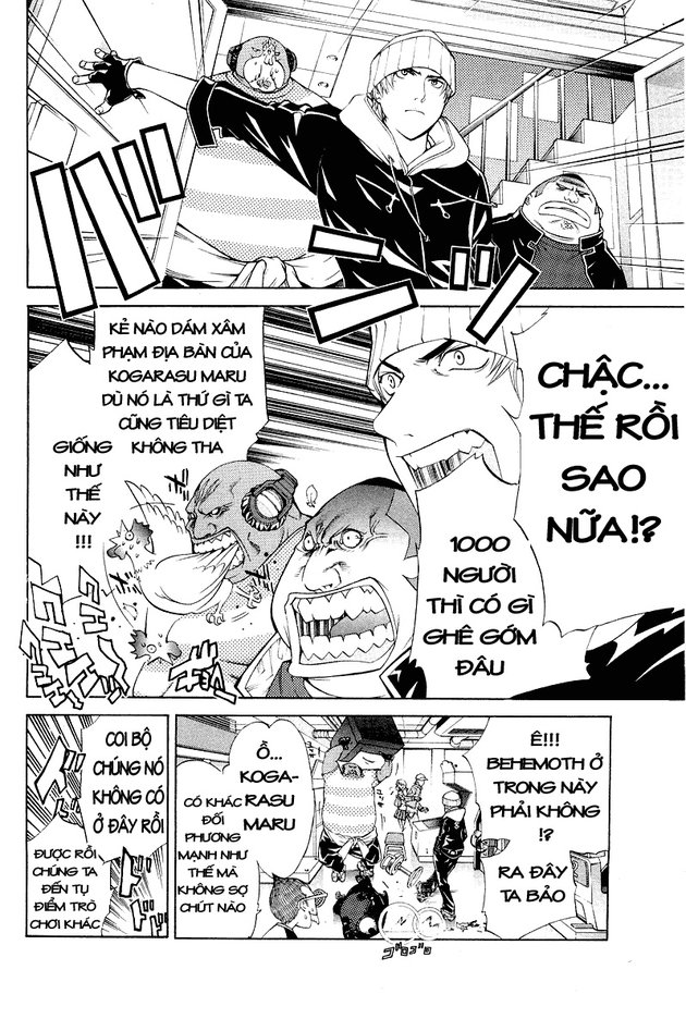 Air Gear Chap 050