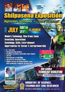 Shilpasena
