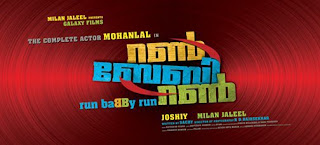 malayalam movie run baby run
