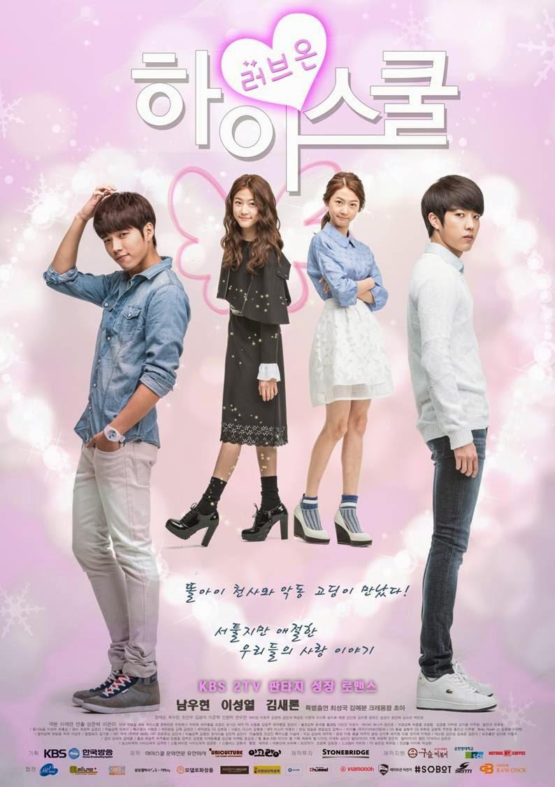 ซีรี่ย์เกาหลี High School – Love On [ซับไทย]