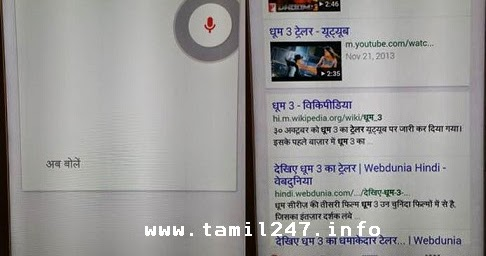 Daily Tamizh: Recipes in Tamil - dailytamizh.blogspot.com
