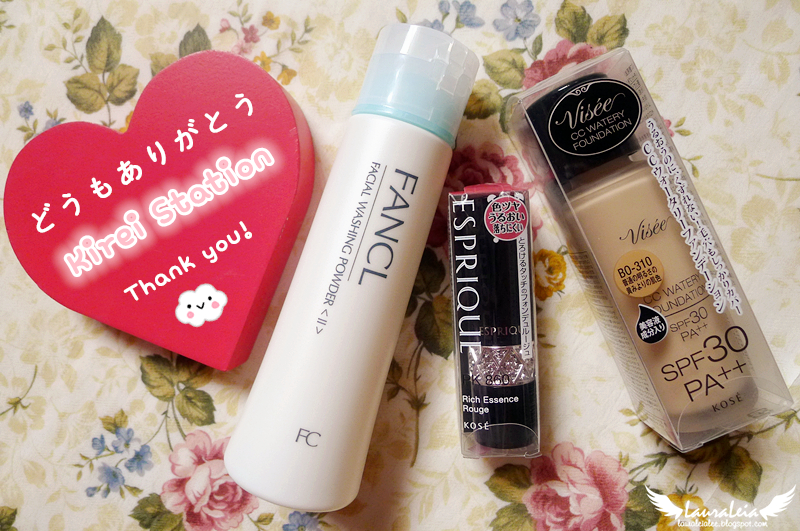 japanese cosmetics online