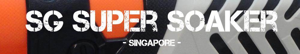 SG Super Soaker