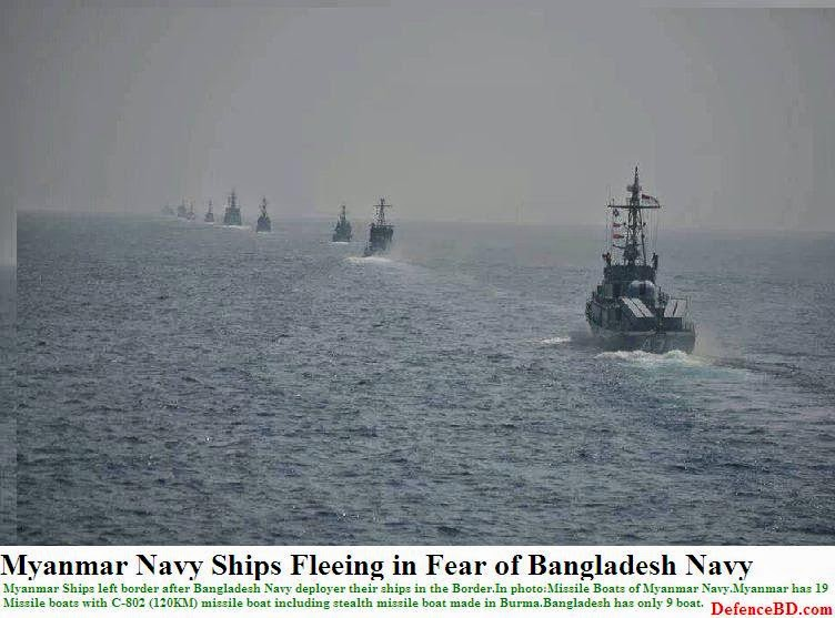 Myanmar Navy Ships fled in fear of Bangladesh Navy