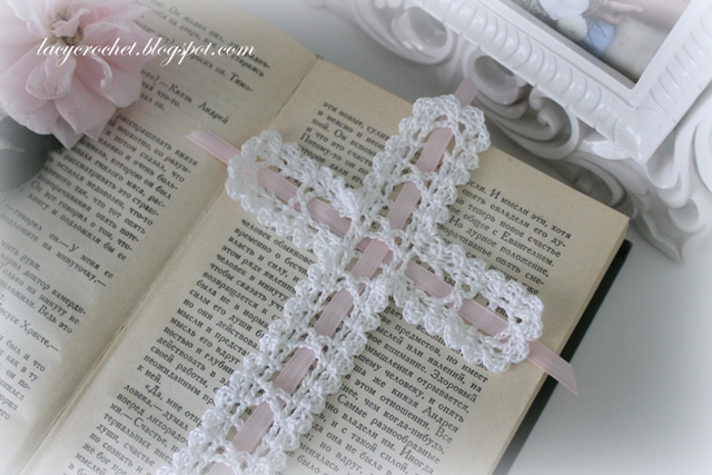 Lacy Crochet Crochet Cross Bookmark Free Vintage Pattern