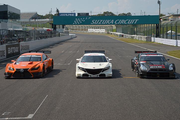 Lexus LF CC, Honda NSX II & Nissan GT-R , super gt, wyścigowe samochody