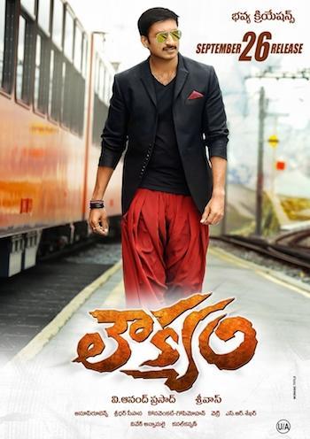 Loukyam 2014 Daul Audio [Hindi Telugu] DVDRip 480p 400mb