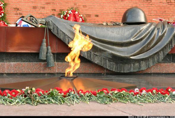 Вечная память День победы
