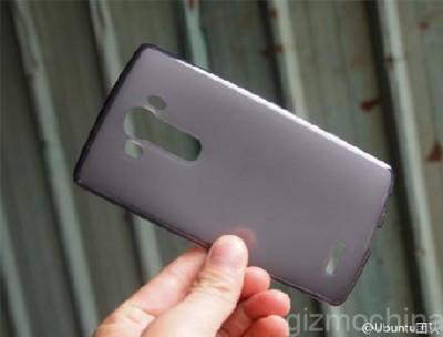 Belum Dirilis, Casing LG G4 Bocor di Media Online