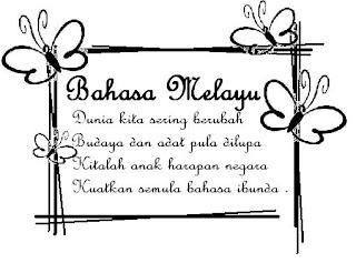 Bahasa Melayu........