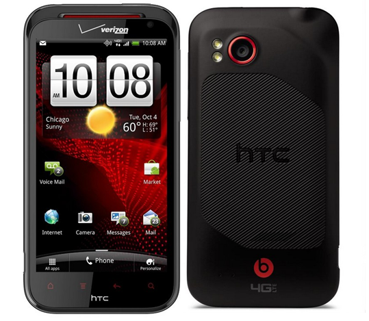 htc rezound specs price features philippines
