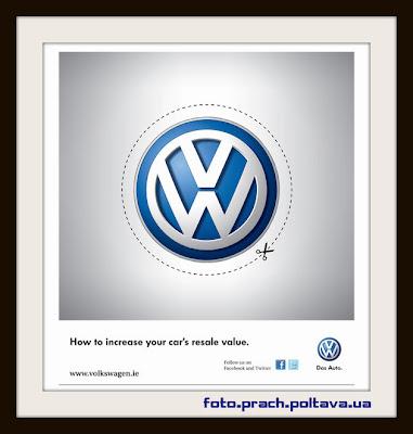 Рекламный плакат Volkswagen: хочешь подороже перепродать свое авто - просто вырежь и наклей это