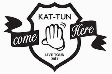 KAT-TUN ニューアルバム「come Here」収録曲&ジャケ写公開情報☆