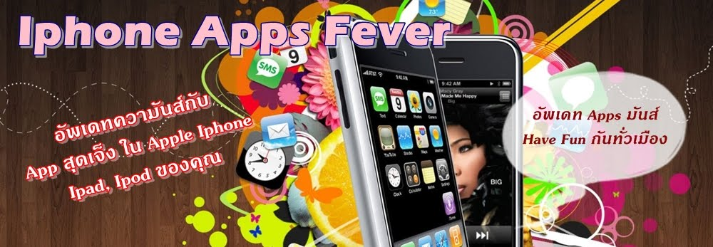 Iphone Apps Fever