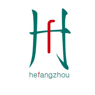 Fangzhou He