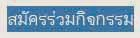 "<div dir=""ltr"" style=""text-align: left;"" trbidi=""on"">"