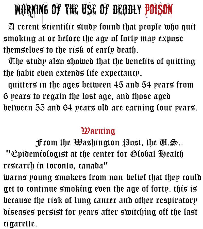 teenage smoking thesis