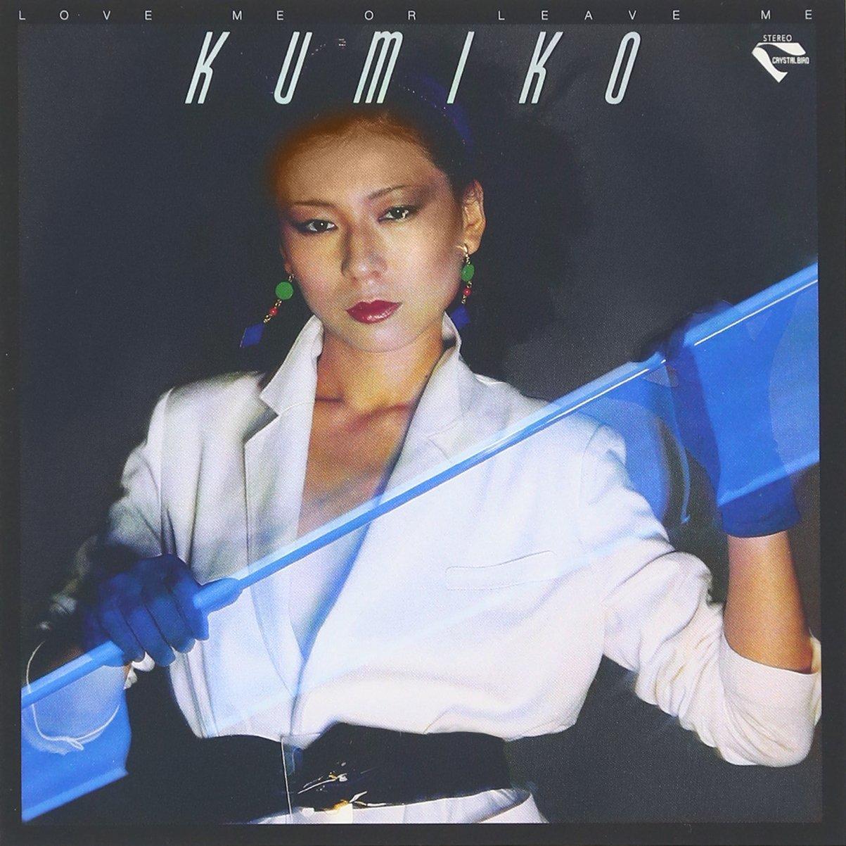 Kumiko Sawada - Love Me Or Leave Me