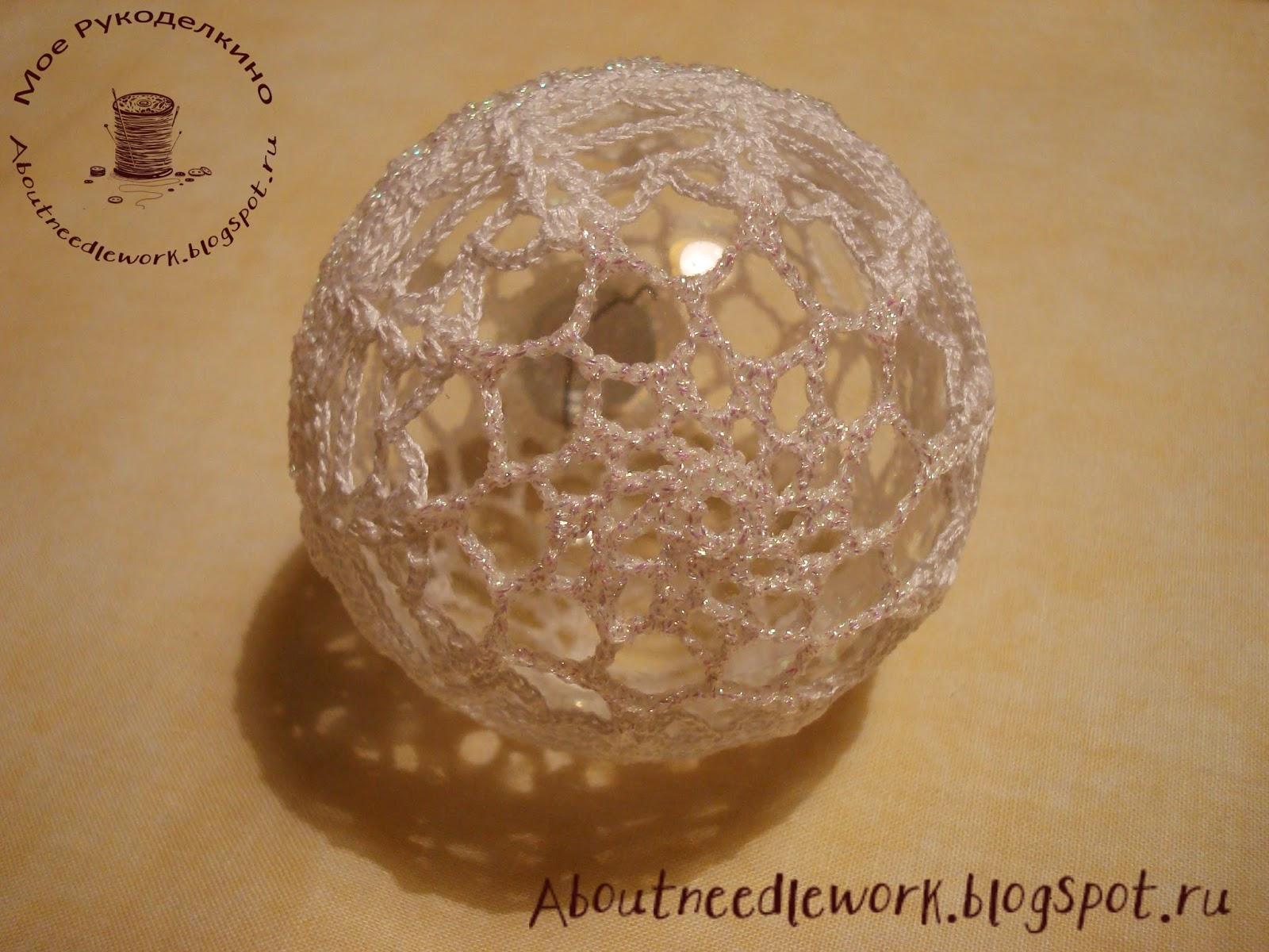Елочный новогодний шар вязание крючком