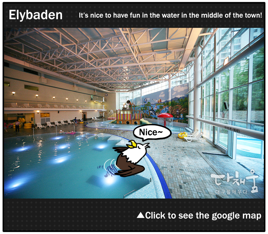 Elybaden: It's nice to have fun in the water in the middle of the town!