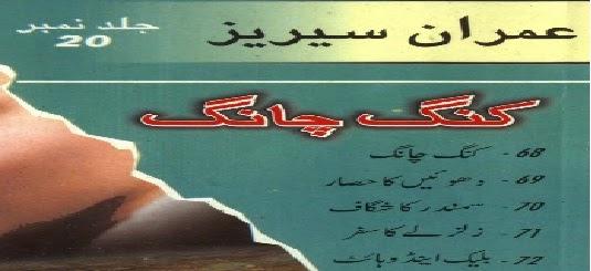 http://books.google.com.pk/books?id=BJa5BAAAQBAJ&lpg=PP1&pg=PP1#v=onepage&q&f=false