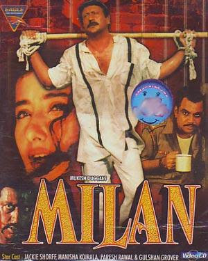 Milan (1995) - Hindi Movie