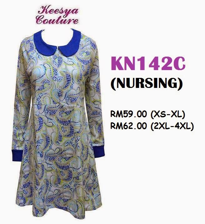 T-shirt-Muslimah-Keesya-KN142C