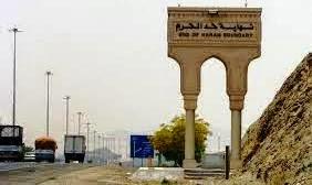 Tanda-tanda perbatasan tanah suci Makkah