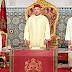 ملك المغرب في خطاب العرش يخص اسبانيا بتضامن خاص بعد ترحيلها المتعاونين الانسانيين من مخيمات اللاجئين الصحراويين