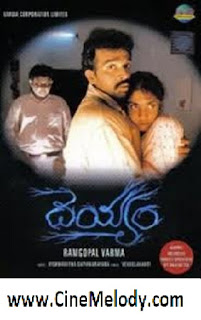 Deyyam Telugu Mp3 Songs Free  Download 1996