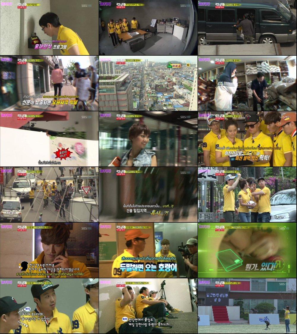 Runningman Sub Thai EP95