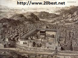 Photo of 1500 Makkah image of old makkah