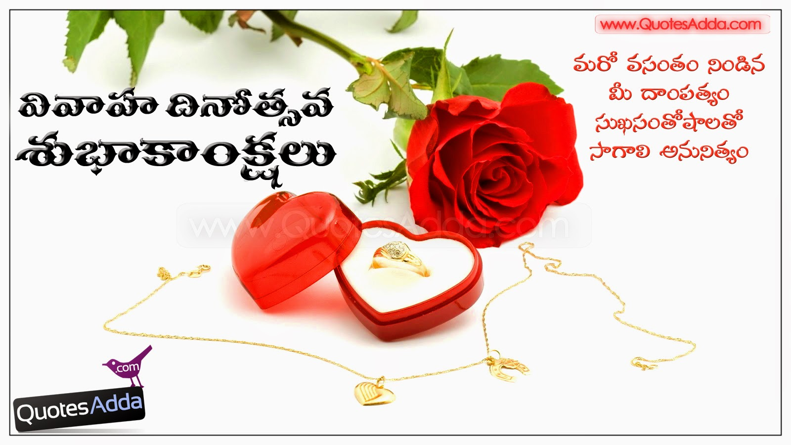 Tamil Wedding Wishes Quotes Wedding Wishes Quotes in Tamil