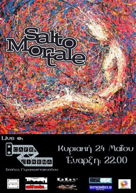 Salto Mortale live @ Cinema Café, Πάτρα