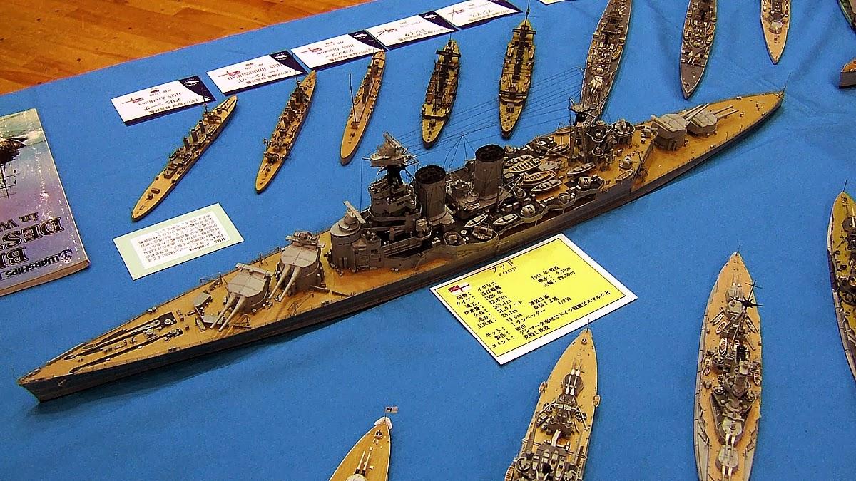ビスマルク (戦艦)の画像 p1_35