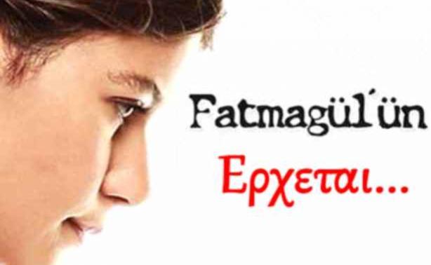 Fatmagul:Η σκηνή που προκάλεσε σάλο στην