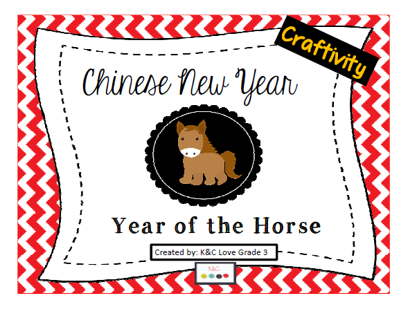 http://www.teacherspayteachers.com/Product/Chinese-New-Year-Year-of-the-Horse-Craftivity-1040338
